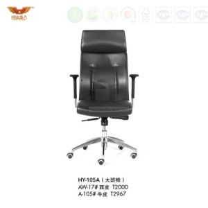High Quality Ergonomic Executive PU Leather Chair for Modern Office pictures & photos