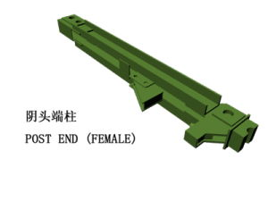 Bailey Steel Bridge Component-Female End Post