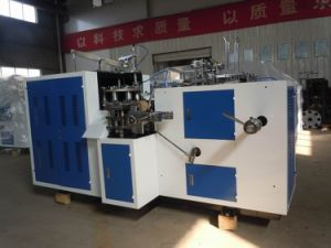 Full Automatic Inbuilt Panel Paper Cup Forming Machine (YT-Ll) pictures & photos