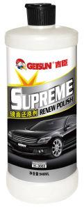 Getsun H-1003 Supreme Renew Polish