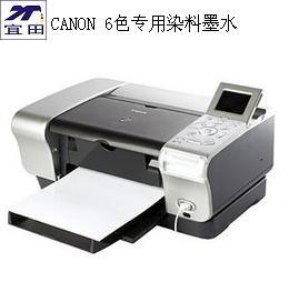 Printer for HP, Canon, Epson, Brothers