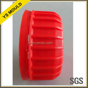 Diameter 42mm Plastic Injection Engine Oil Bottle Cap Mould pictures & photos