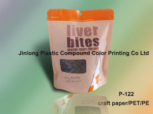 Kraft Paper Pet Food Pouch pictures & photos
