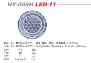 19 PCS White LED Lamp