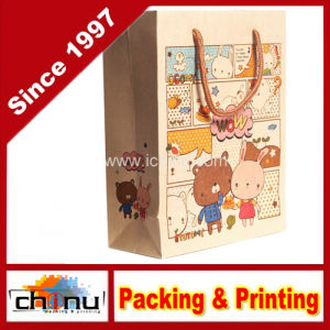 Shopping Bag Manufacture Kraft Paper Carrier Bags (3227) pictures & photos
