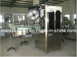 Hot Shrink PVC Labeling Machine (SL-150) pictures & photos