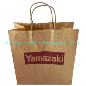 Craft Paper Bag (NO. SUNSHINE000170)