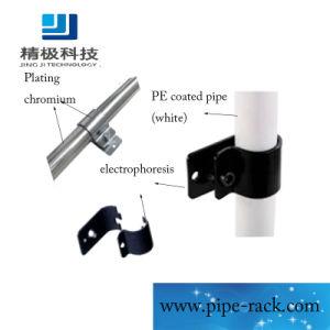 Black Metal Steel Pipe Flexible Connectors Black Pipe Clamp Joints in Pipe Racking Hj-13
