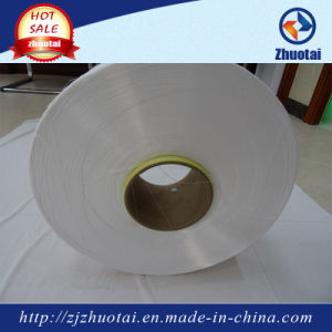 Grade AA Semi Dull Nylon Fully Drawn Yarn for Bussiness Pants pictures & photos