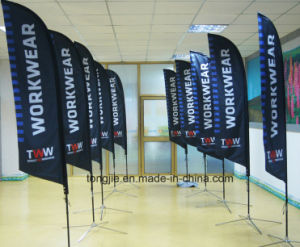 Wholesales 16′ Feather Flag Banners for Advertising pictures & photos