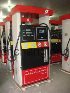 Fuel Dispenser (Rising Sun Common Series) (DJY-121A) pictures & photos