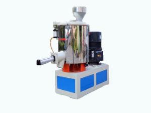 Lithium Battery Lithium Cobalt Oxide High Speed Mixer 200L Litres