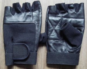 Leather Weight lifting Gloves (HS-LWG)