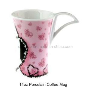 14oz Porcelain Mug (Style# 2789) pictures & photos