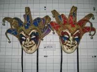 Mask (M7312)