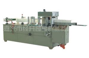 Nonwoven Fabric Perforating & Folding Machine