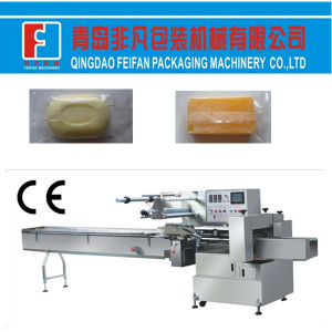 Automatic Laundry Soap Packing Machine (FFA) pictures & photos