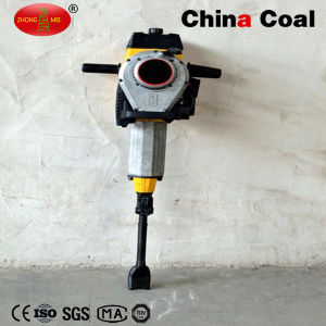 High Quality Ppsn55 Hand Held Concrete Breaker pictures & photos