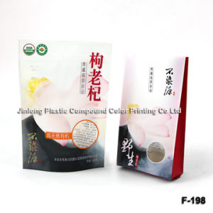 Laminated Material Food Packaging Bag with Side Gusset pictures & photos