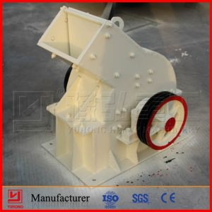 2015 Yuhong Cheap Price Hammer Crusher for Hard Stone pictures & photos