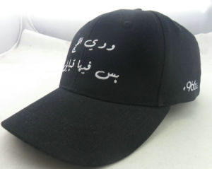 Cheap Black Embroidery Logo Polyester Custom Fitted Caps pictures & photos