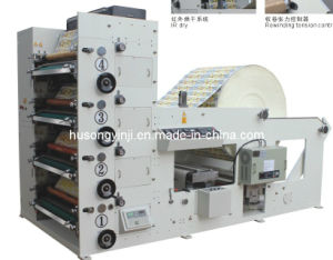 Paper Cup Printing Machine, PE Coated Paper pictures & photos