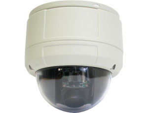 Mini Surface High Speed Dome Camera (UV30C-S) pictures & photos