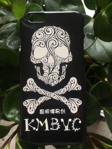 Byc Multi Function UV LED 3D Embossment Effect Mobile Phone Case Printer pictures & photos