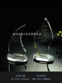 Crystal Trophy (ALT0166/0164)