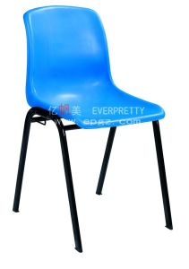 Teacher Chair / Student Chair / Library Chair (EY-137) pictures & photos