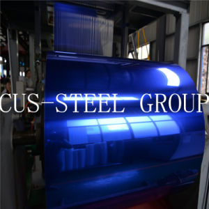 Gold Color Aluminum Roll/Solar Reflective Aluminum Coil for Solar Collector pictures & photos
