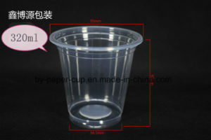 Disposable Promotional Wholesale Plastic Cup pictures & photos