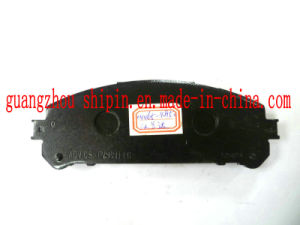 04465-48150 Brake Pad Back Plate Lining Machine for Toyota pictures & photos