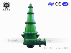 High Quality Centrifugal Hydrocyclone pictures & photos