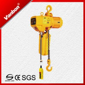2.5t Hooked Electric Hoist / Double Speed Electric Chain Hoist/Crane pictures & photos