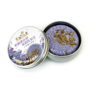 Juniper Lavender Antidandruff Shampoo Soap (aluminum box)