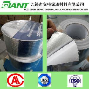 Fiberglass Reinforced Aluminum Foil Tape Adhesive Fiberglass Mesh Tape pictures & photos