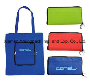 Custom Non-Woven Folding Promotional Tote Bag pictures & photos