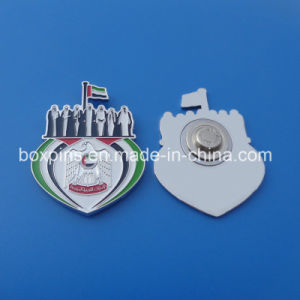 44th UAE National Day Gifts Magnetic Lapel Pin