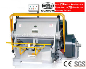 Packaging Machine (ML-1300) pictures & photos