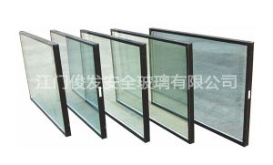 Heat Reflective Glass (Solar reflective glass)
