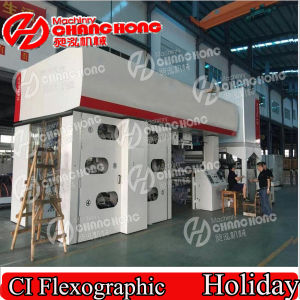 Central Drum 8 Color Flexographic Printing Machinery (CI series) pictures & photos