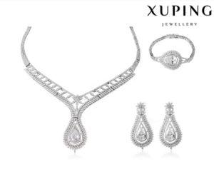 S-43 Fashion Luxury Big CZ Diamond Rhodium Royal Imitation Jewelry Set for Wedding Party pictures & photos