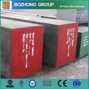 DIN Dinen S420nl Low-Alloy Mild Square Steel Bar pictures & photos