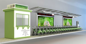 Public Bike Rental System Software pictures & photos