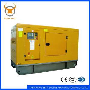 6kw-30kw Factory Sales Kubota Power Silent Diesel Generator Set