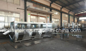 5 Gallon Automatic Rinsing Filling Capping Machine pictures & photos