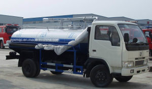 Low Price Mini 1560L Carbon Steel Fecal Suction Truck (EQ1040)