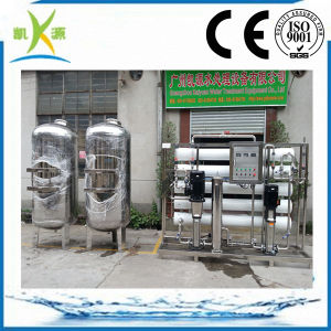 Kyro-4000 RO Plant Drinking Water Treatment Equipment pictures & photos