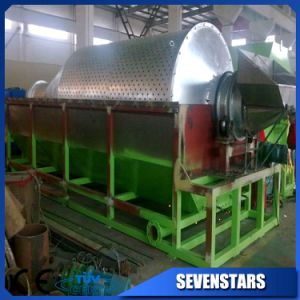 Pet Bottle Flakes Recycling Plant/Pet Bottle Flakes Recycling Machine pictures & photos